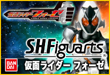 S.H.Figuarts 仮面ライダーフォーゼ